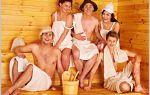 Варикоз и баня: показания и противопоказания, правила посещения бани