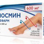 Вазокет таблетки - инструкция по применению, цена, аналоги