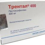 Диосмин таблетки - инструкция по применению, цена, аналоги