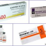 Трентал таблетки - инструкция по применению, цена, аналоги