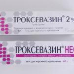 Флебопатия - причины, выды, симптомы, диагностика, лечение