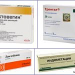 Противовоспалительные средства от варикоза, виды, как применять, действие