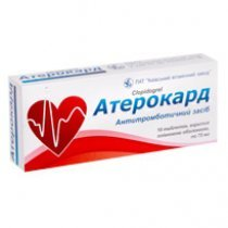 Дипиридамол таблетки - инструкция по применению, цена, аналоги