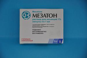Мезатон уколы - инструкция по применению, цена, аналоги