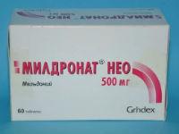 Рибоксин в ампулах - показания и противопоказания, применение