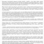 Лизиноприл таблетки - инструкция по применению, цена, аналоги
