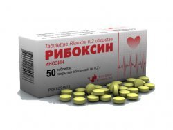 Депренорм МВ таблетки - инструкция по применению, цена, аналоги